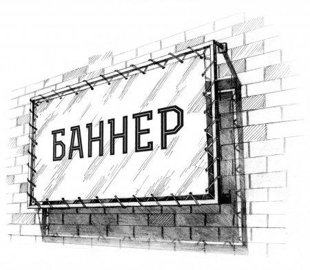 Наружная реклама Белорецк